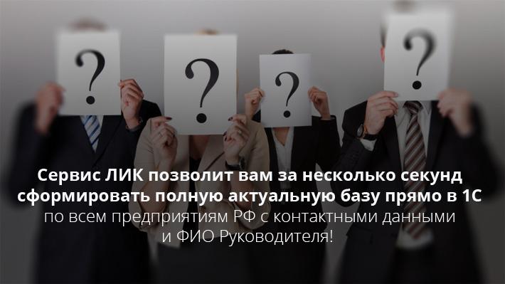 http://spau.ru/netcat_files/Image/serv-lik.jpg